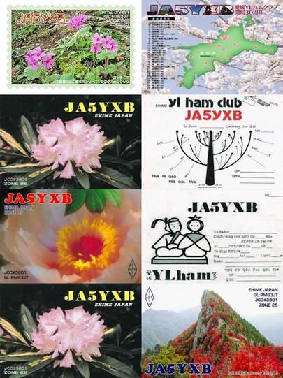 Ja5yxb_yoko