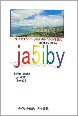 Ja5iby2_2