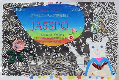Ja5spq