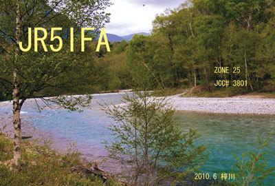 Jr5ifa2