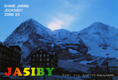Qsl_iby2014